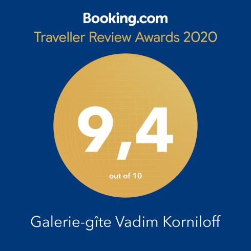 award booking 2020